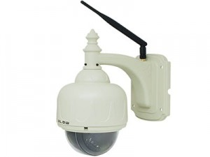 IP camera Blow H-352 WIFI outdoor rotary at Wasserman.eu