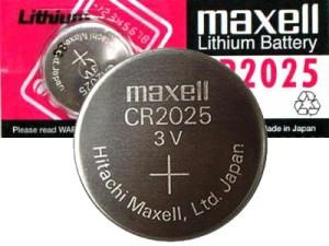 Bateria litowa 3V CR2025 Maxell w sklepie Wasserman.eu