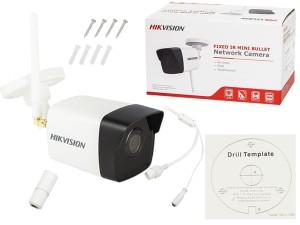 HikVision outdoor 2M Wifi IP camera at Wasserman.eu