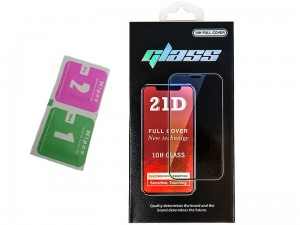 Tempered glass iPhone 6 Plus white 10H 21D at Wasserman.eu