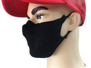Reusable face mask. Black on elastic bands. 100% cotton Black mask at Wasserman.eu